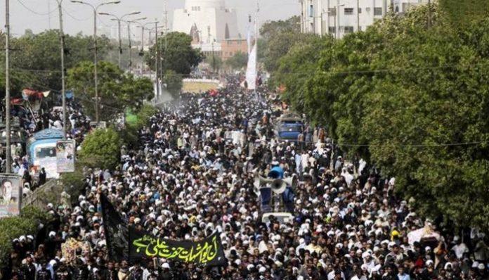 یوم شہادت حضرت علی ؑ
