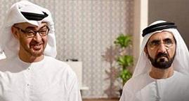 اماراتی وزیر