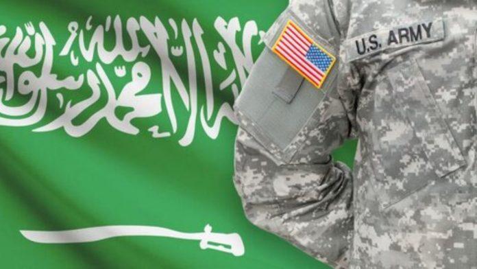 امریکہ سعودی