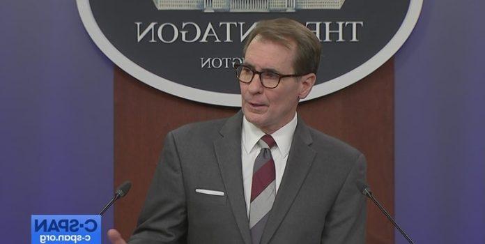 امریکی وزیر داخلہ کا ترجمان