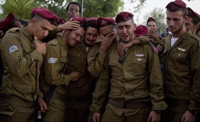 صیہونی فوج