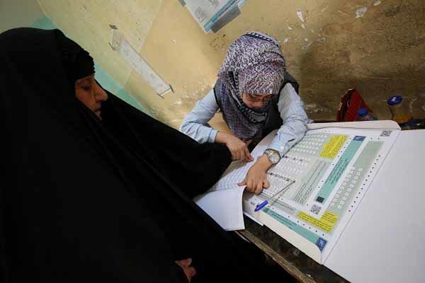 عراقی انتخابات